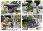 熱海散歩02.JPG
