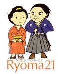 ryoma002.jpg