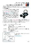 syochu-semi001.jpg